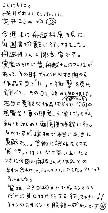 0917-01.jpg