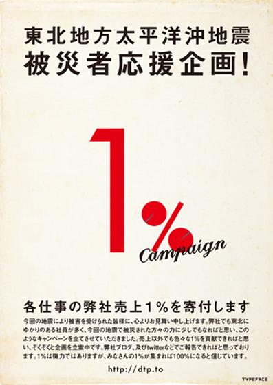 1%25%83L%83%83%83%93%83y%81%5B%83%93.jpg