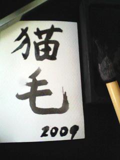 20080112-1.jpg