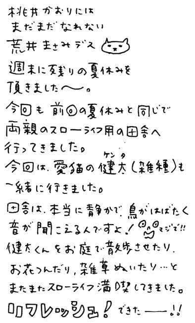 200809026-2.jpg