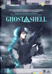 GHOST_in_the_SHELL01L01.jpg